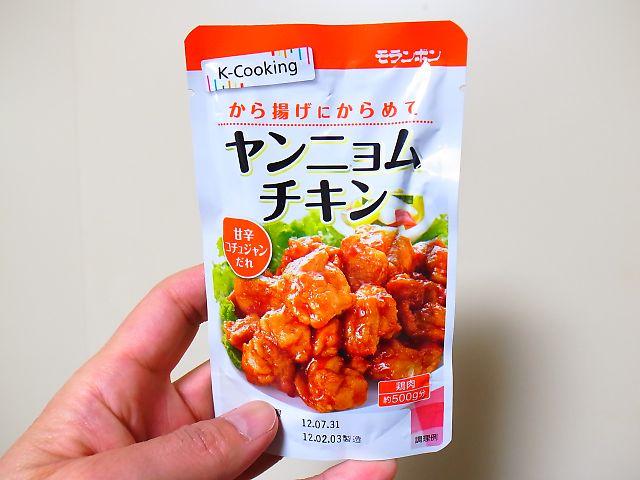 タレ ヤンニョム チキン 【楽天市場】オタフクソース ヤンニョムチキンのたれ